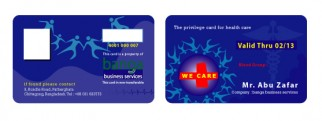 WE CARE family health care discount card