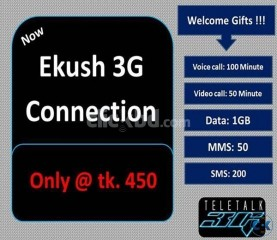 Teletalk 3G SIM Home Office Delivery