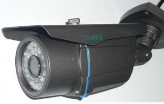 CamPro CB-VC650IR42V49 700 TVL CCTV Camera