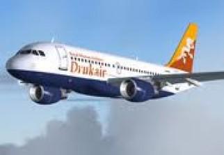 Air Ticket Dhaka Bangkok Dhaka