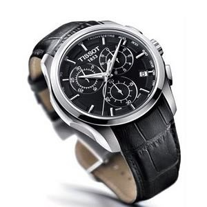 Tissot Chronograph Watch with box 5 year warranty | ClickBD large image 0