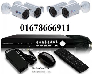 CCTV 4 Box Cameras Stand Alone DVR Package