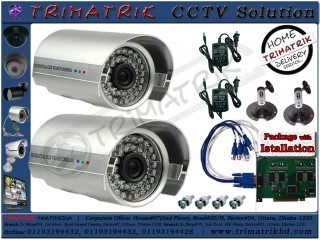 CCTV Camera Full Package with Warranty