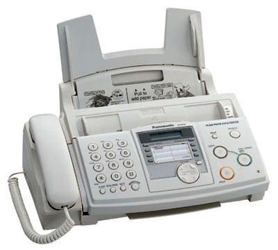 fax machine brands