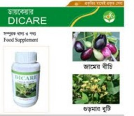 DICARE FOR DIABETICS