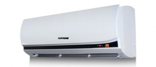 SUPREME AIR CONDITIONER.THAILAND 1.0 ton.Guarantee 04 Years