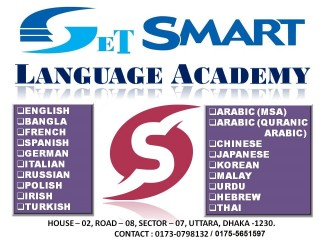 Learn foreign language in 3 months