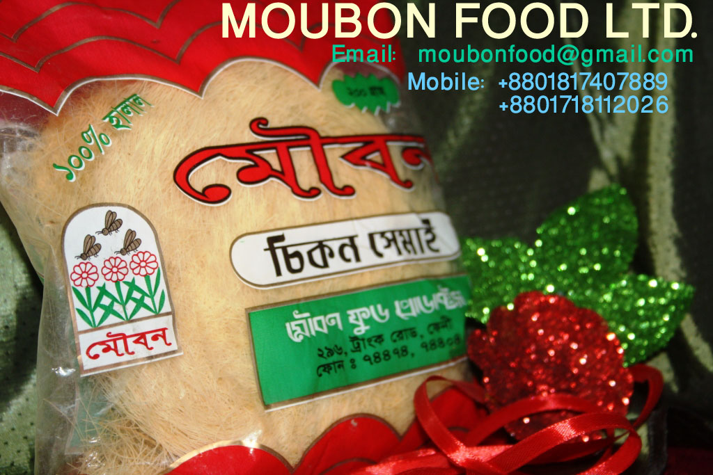 MOUBON INSTANT SHEMAI VERMICELLI  | ClickBD large image 0