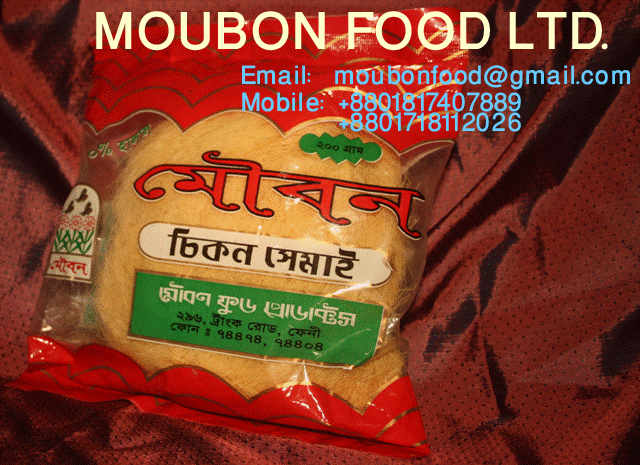 MOUBON INSTANT SHEMAI VERMICELLI  | ClickBD large image 1
