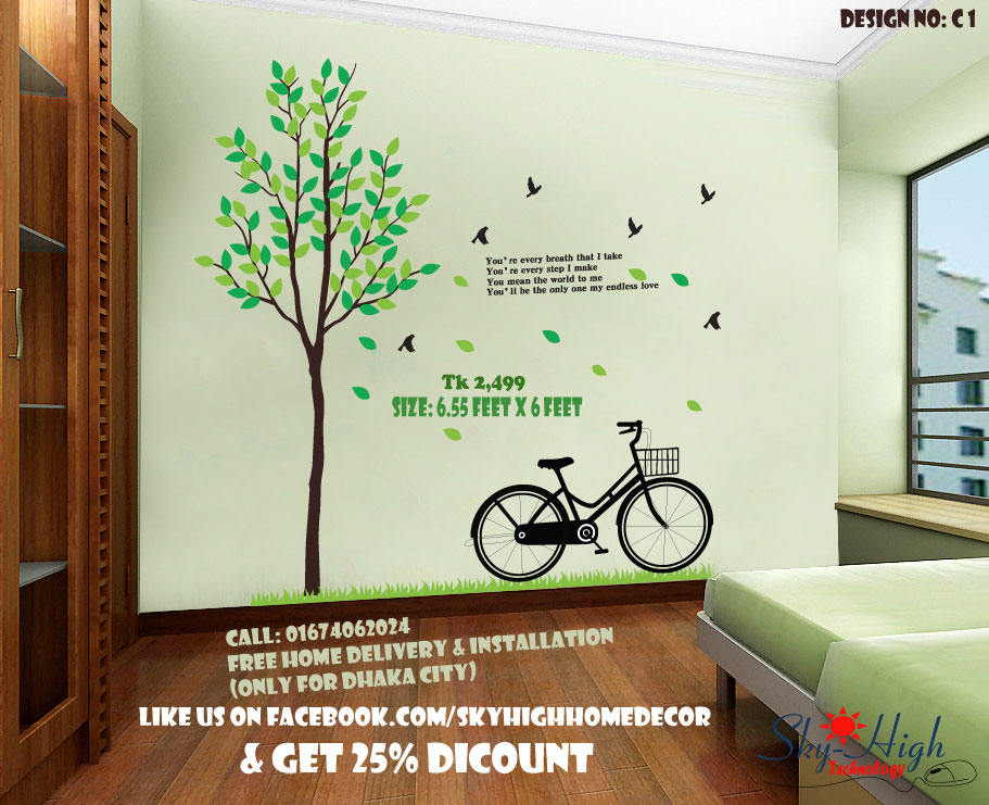 Biycle Interior Design Room Decorative Sticker | ClickBD large image 0