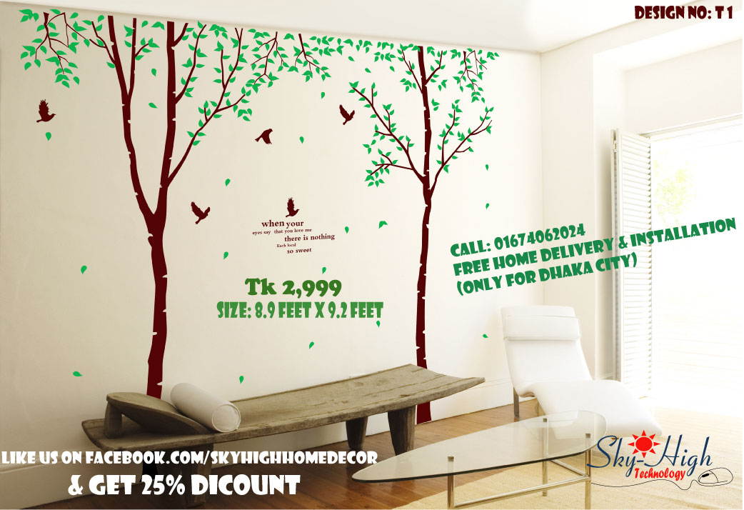 office decoration wood glass plastic paint wall sticker | clickbd