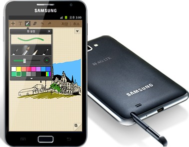 AT LOWEST PRICE SAMSUNG GALAXY NOTE SHV-E160S LTE 4G | ClickBD