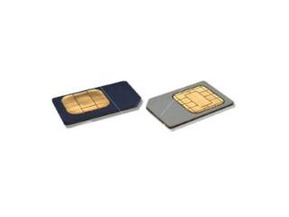 GP FIRST SERIES VIP SIM CARDS. . . .01711