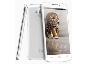 UMI X2 Smart Phone 4.2 2GB RAM 32GB 3G GPS 5.0 Inch 13MP