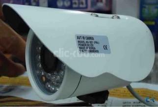 CCTV Camera - AVT AV521 Home delivery