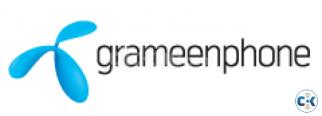 Grameenphone Vvip Super Hot Number For Sale