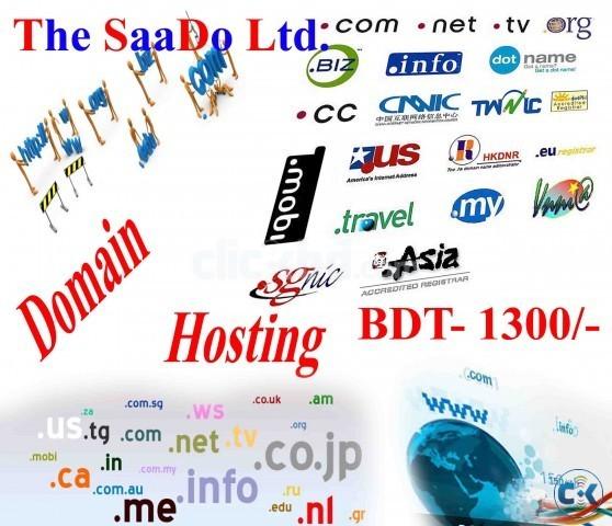 cheap domain hosting: