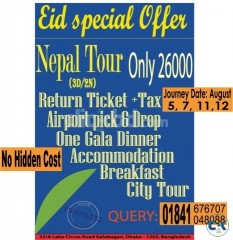 Eid Special offer for Nepal Tour