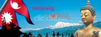 Eid Special Nepal Holiday Packages 2 Nights 3 Days