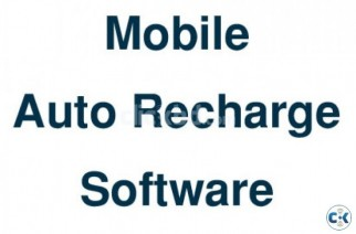 Auto Mobile Recharge System 40 Online 41
