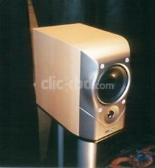 Mission M51 BookShelf Speaker With Stand