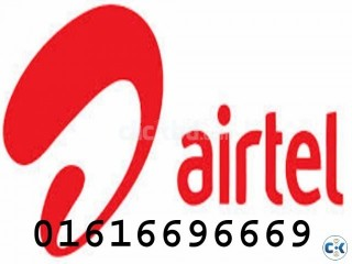 Airtel postpaid super benifit package with silver number