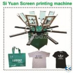 Si Yuan Screen Printing Mashine -8080