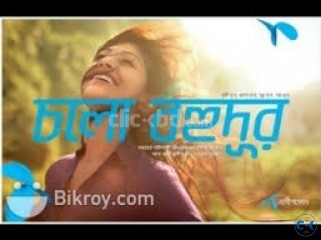 Grameenphone Vvip Super Hot Number For Sale