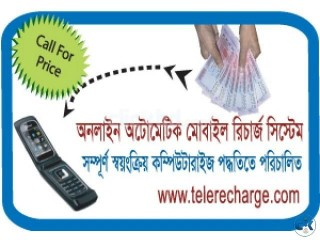 Automatic Online Recharge System