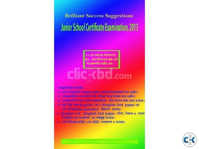 JSC Brilliant Success Suggestions 2013 | ClickBD large image 0