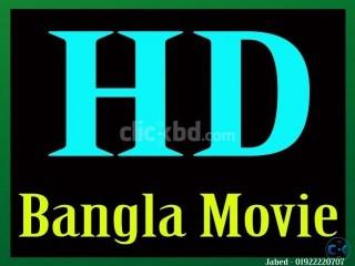 BANGLA 1080p 720p Movies