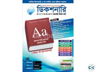Eid Offer Buy Bangla Tutorial at 50 Discount