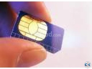 VIP Sim Cards of GRAMEENPHONE
