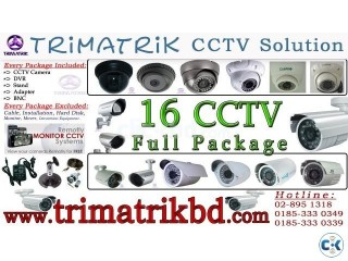 Avtech 16 CCTV Camera Package With Standalone DVR