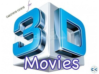 3D Movie Zone The Biggest Collection