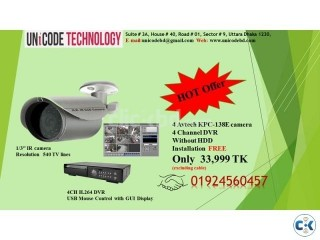 cctv 4 camera Hot offer