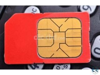 5 Oparator Same Number Jora SIM Number