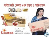 Laaibah Ruti Maker now in Smart Pack