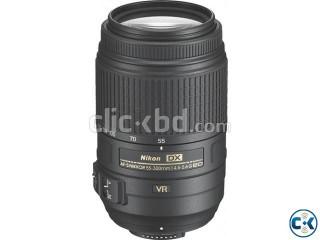 Nikon - AF-S DX Nikkor 55-300mm f 4.5-5.6 VR lens