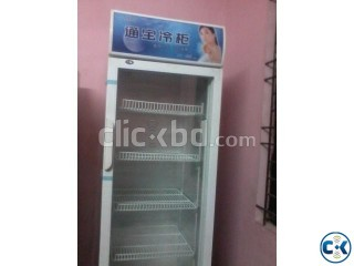 Fridge for General store