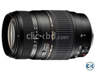 Nikon 70-300 macro lens..tamron