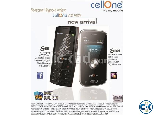 18Pcs intact cellOne mobile Urgent sell | ClickBD large image 4