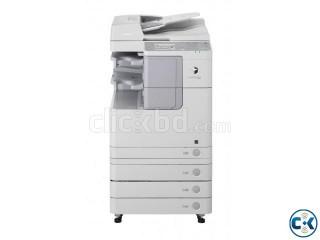 Canon Digital iR2520 Multifunction Copier Machine
