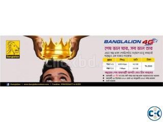 Banglalion New Postpaid Modem 4.5GB 600Kbps only 300TK