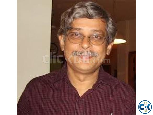 Bangla Famous Writer E-Books | ClickBD large image 0