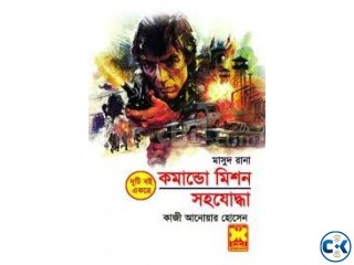 All Masud Rana Tin Goyenda Books In One