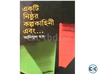 Akti Nesthur Kolpo Kahini Abong By Anisul Aaque
