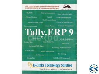 Tally ERP9 Accounting Software
