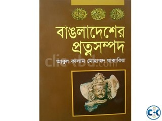 Bangladesher protnototo By Abul Kalam Mohammod Jakaria