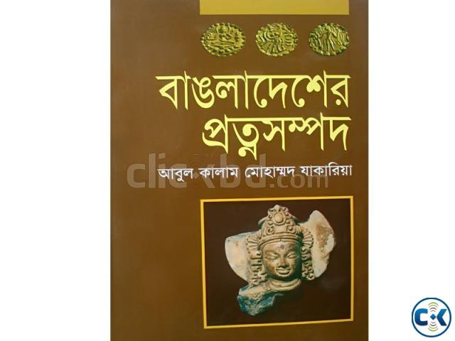 Bangladesher protnototo By Abul Kalam Mohammod Jakaria   ClickBD large image 0